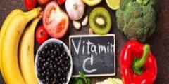 فوائد فيتامين سي و خطورة نقصه في الجسم