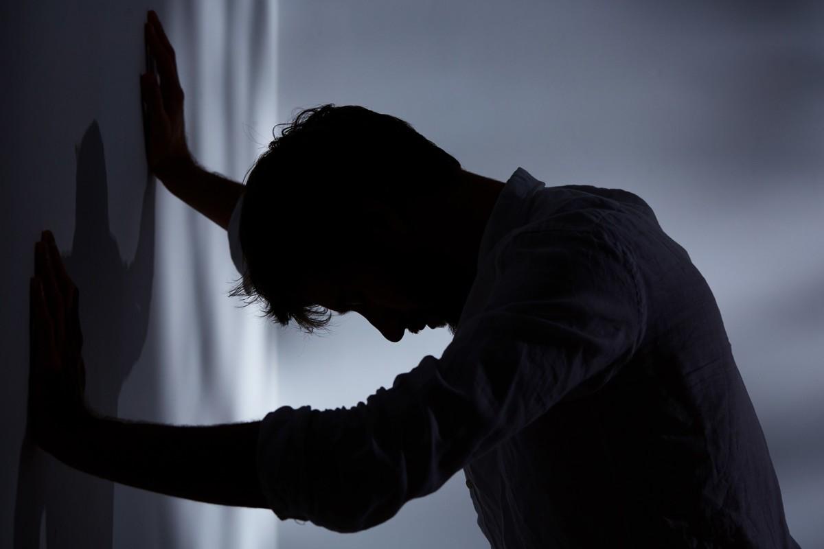 الإكتئاب المزمن