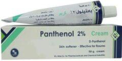 فوائد كريم بانثينول للشعر
