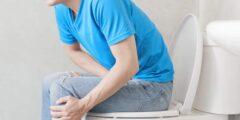 الإمساك الأسباب و المضاعفات و بوابة نحو طرق العلاج