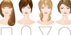 طريقة اختيار تسريحة الشعر