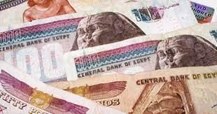 الوجه الفرعوني للعملة المصرية