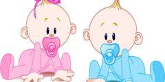 تحديد جنس المولود