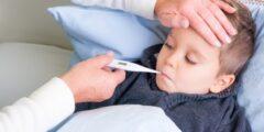 الحمى عند الطفل: اكتشف  التصرفات الصحيحة
