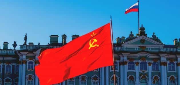 ما هي دول الاتحاد السوفيتي ؟!