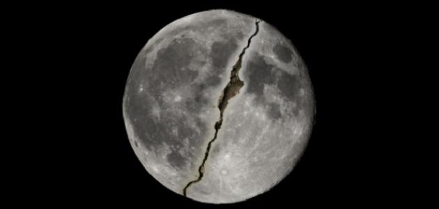 ماذا تعرف عن حادثة انشقاق القمر ؟!