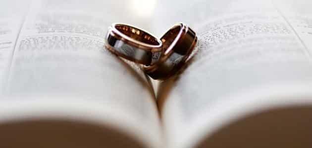 ما هو حكم الزواج العرفي في الإسلام ؟!