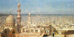 ما هي اهم المعلومات التي تريد ان تعرفها عن الحضارة الاسلامية؟