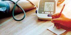 ما هو ضغط الدم و ما علاجه؟